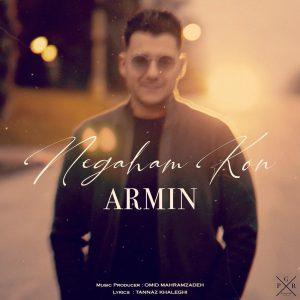آرمین نگاهم کن