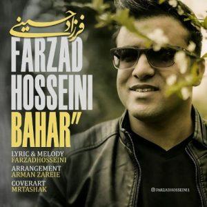 فرزاد حسینی بهار