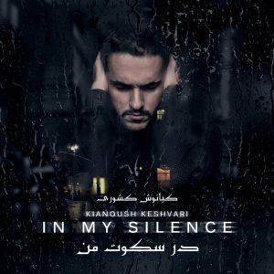 دانلود آلبوم کیانوش کشوری در سکوت من