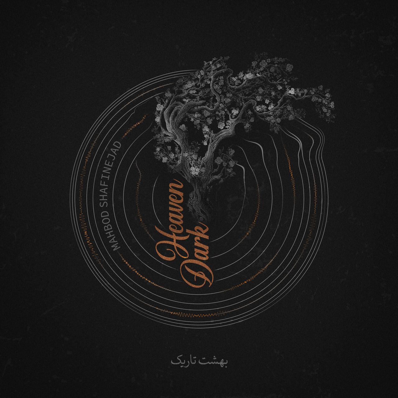 دانلود آلبوم مهبد شفیع نژاد بهشت تاریک