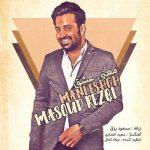 مسعود رزقی معنی عشق
