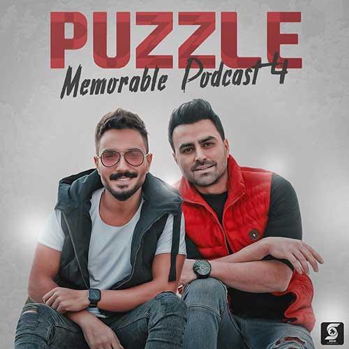 پازل باند Memorable Podcast 4