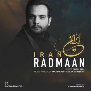 رادمان ایران