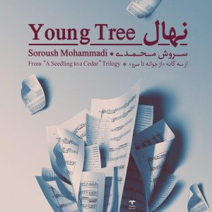 دانلود آلبوم سروش محمدی نهال