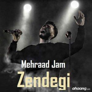 مهراد جم زندگی