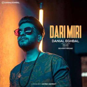 دانیال اقبال داری میری