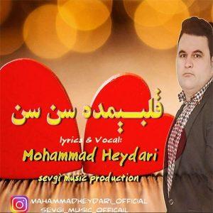 محمد حیدری قلبیمده سن سن