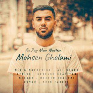 محسن غلامی به پای من نشین