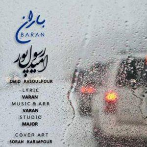 امید رسول پور باران
