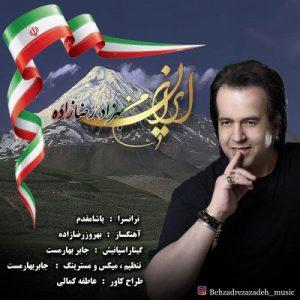 بهزاد رضازاده ایران من