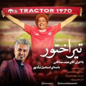 اسماعیل نیکپور تیراختور