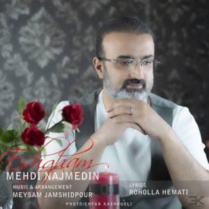 مهدی نجم الدین عشقم
