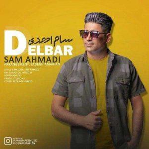 سام احمدی دلبر