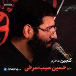 گلچین مداحی محرم 99 حاج حسین سیب سرخی