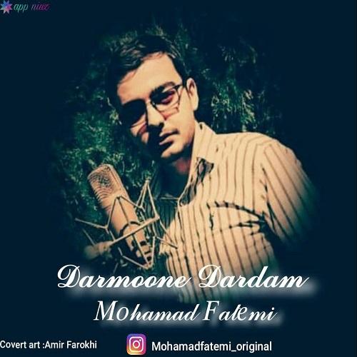 محمد فاطمی درمون دردم