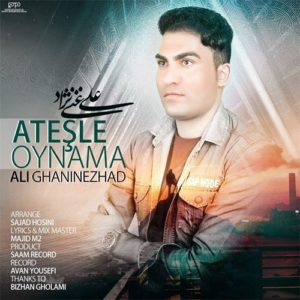 علی غنی نژاد آتشله اویناما