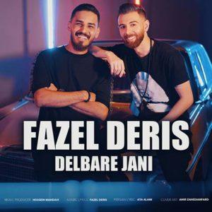 فاضل دریس دلبر جانی