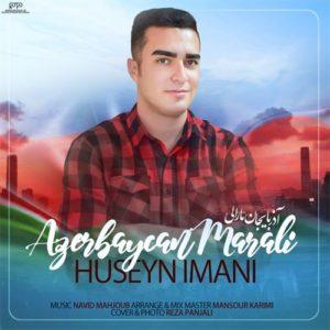 حسین ایمانی آذربایجان مارالی