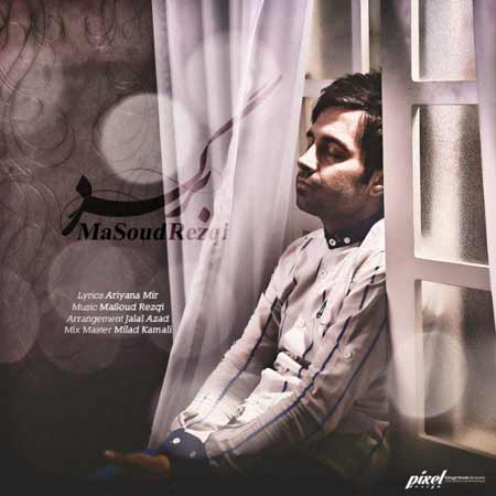 مسعود رزقی برگرد