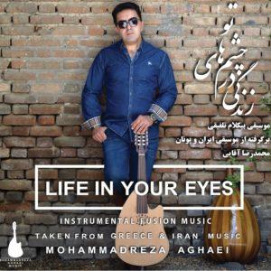 دانلود آلبوم محمدرضا آقایی زندگی در چشمان تو