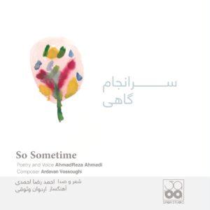 دانلود آلبوم احمدرضا احمدی سرانجام گاهی