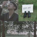 بی تی اس Winter Bear