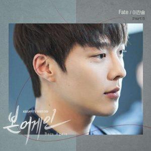 لی چان سول Fate