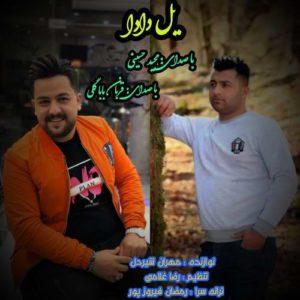 مجید حسینی یل دادا یلون دادا