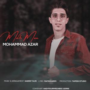 محمد آذر ماه من