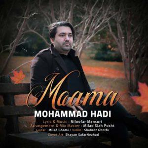 محمد هادی معما