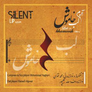 دانلود آلبوم محمد نقوی لب خاموش