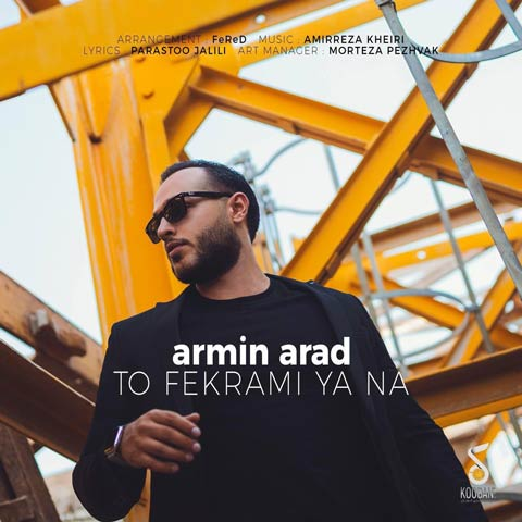 آرمین آراد تو فکرمی یا نه