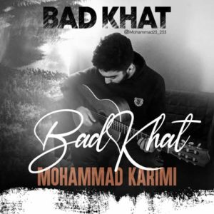 محمد کریمی بد خط