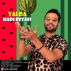 هادی رضایی یلدا