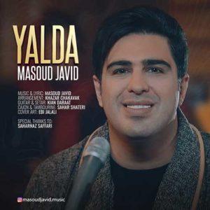 مسعود جاوید یلدا