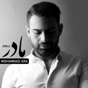 محمد آرا مادر