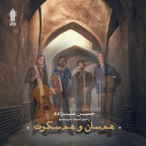 دانلود آلبوم حسین علیزاده هم سان و هم سکوت