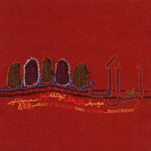 دانلود آلبوم مسعود نکویی اتلک