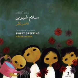 دانلود آلبوم ناصر نظر سلام شیرین