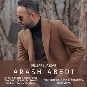 آرش عابدی دلبر جذاب