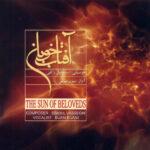 دانلود آلبوم بیژن بیژنی آفتاب خوبان
