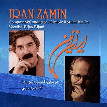 دانلود آلبوم بیژن بیژنی ایران زمین