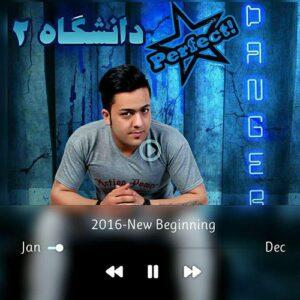 مجید حسینی دانشگاه 2