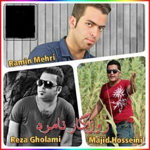 مجید حسینی ای کاش