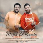 مجید حسینی و رامین مهری کوه نمک