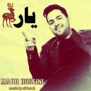 مجید حسینی یار