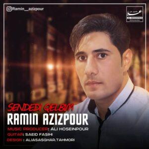 رامین عزیزپور سنددی قلبیم