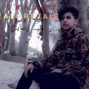 علی رضایی چتری