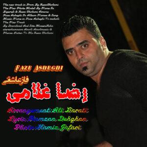 رضا غلامی فاز عاشقی