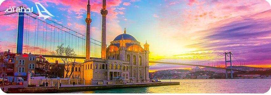 معرفی هتل هیلتون استانبول